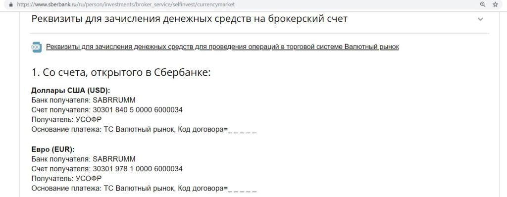 Цена билета на самолет от москвы до сургута