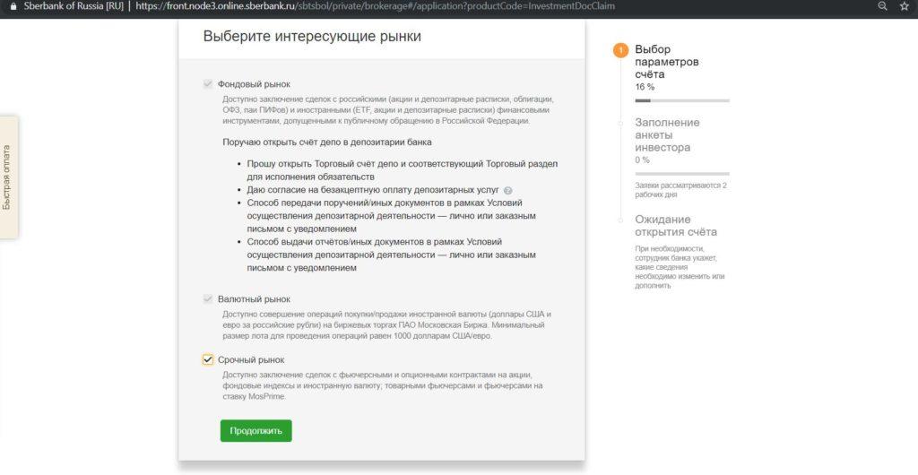 Обмен КИВИ Россия RUB на- bitocheknet