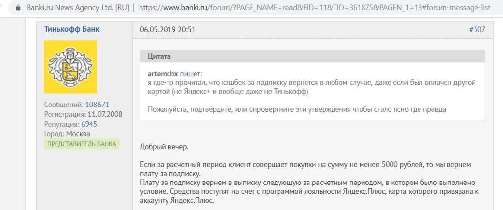 Кредит наличными в мтс онлайн заявка