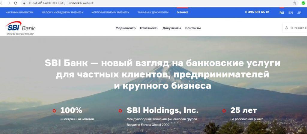 Свой круг от SBI Банка