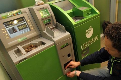 Изображение - Куда можно сдать мелочь в москве Bankomat-s-meloch-yu