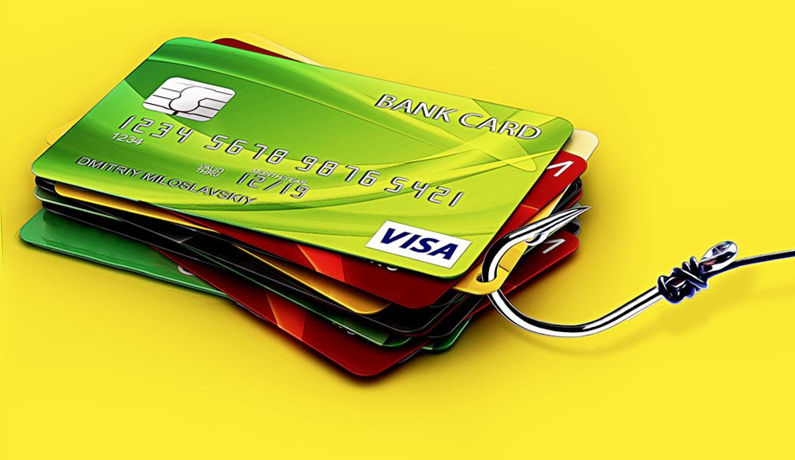 Мошенничество с банковскими картами: способы защиты