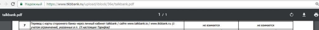 TalkBank