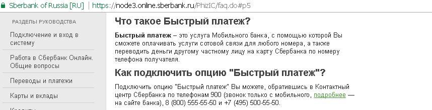 карта сбербанк моментум