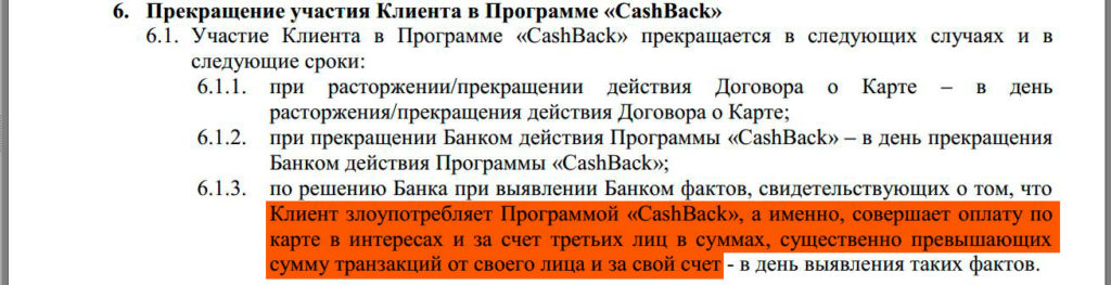 Кредитная карта Связь-Банка