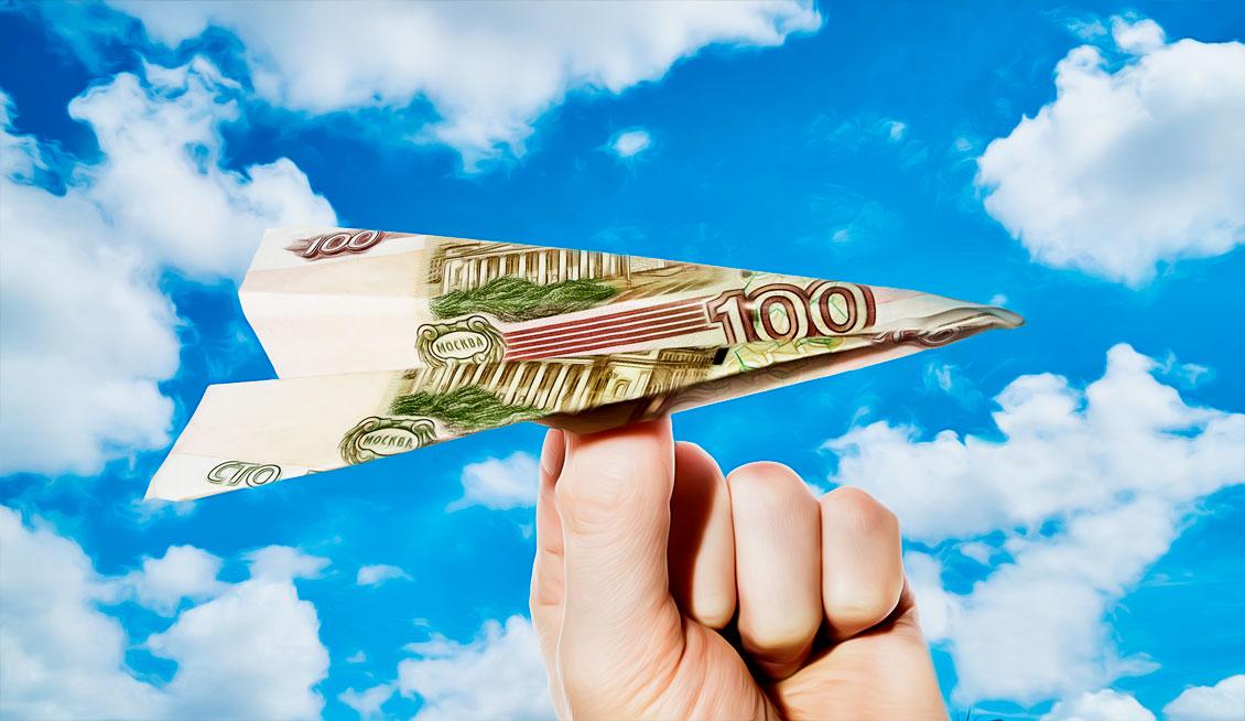 Платежи и переводы онлайн. Дешёвый межбанк