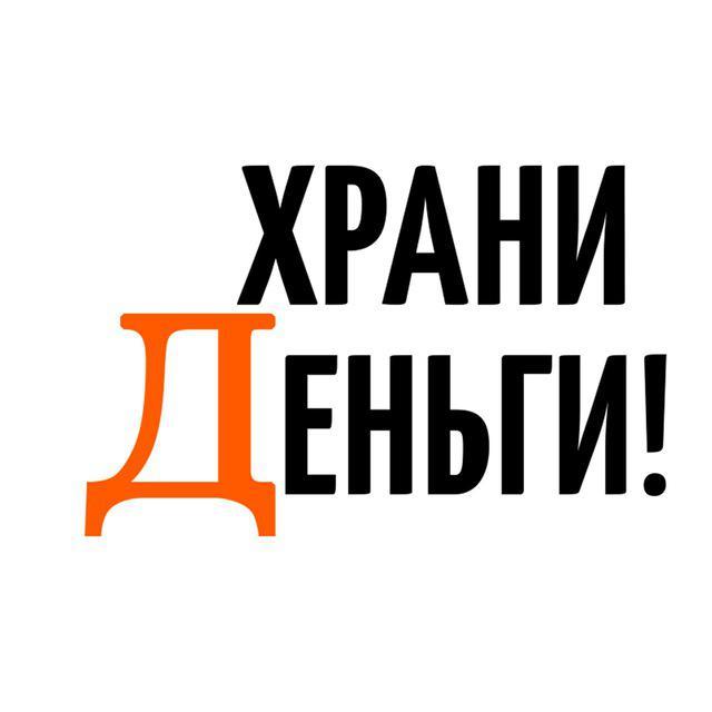 Изображение - Куда можно сдать мелочь в москве photo_2016-11-07_01-24-58