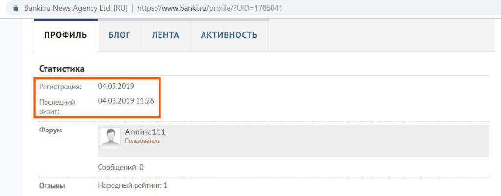 Пятерочка от Почта Банка